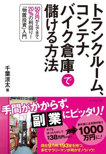 2016-02-25_233321.jpg