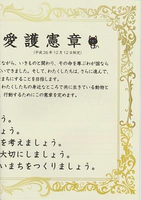 2016.02.12 動物取扱責任者研修-8