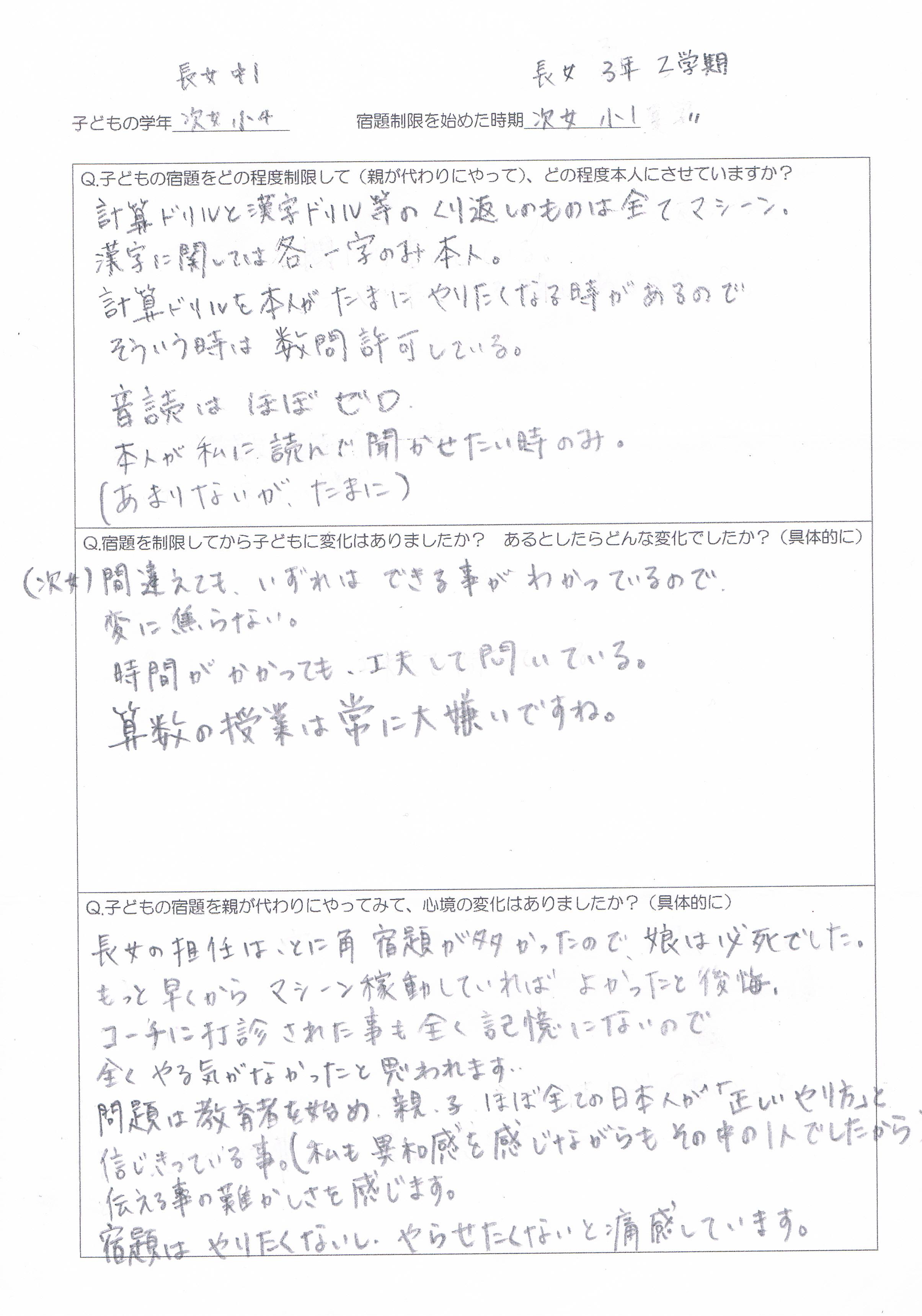 CCF20151024_00000.jpg