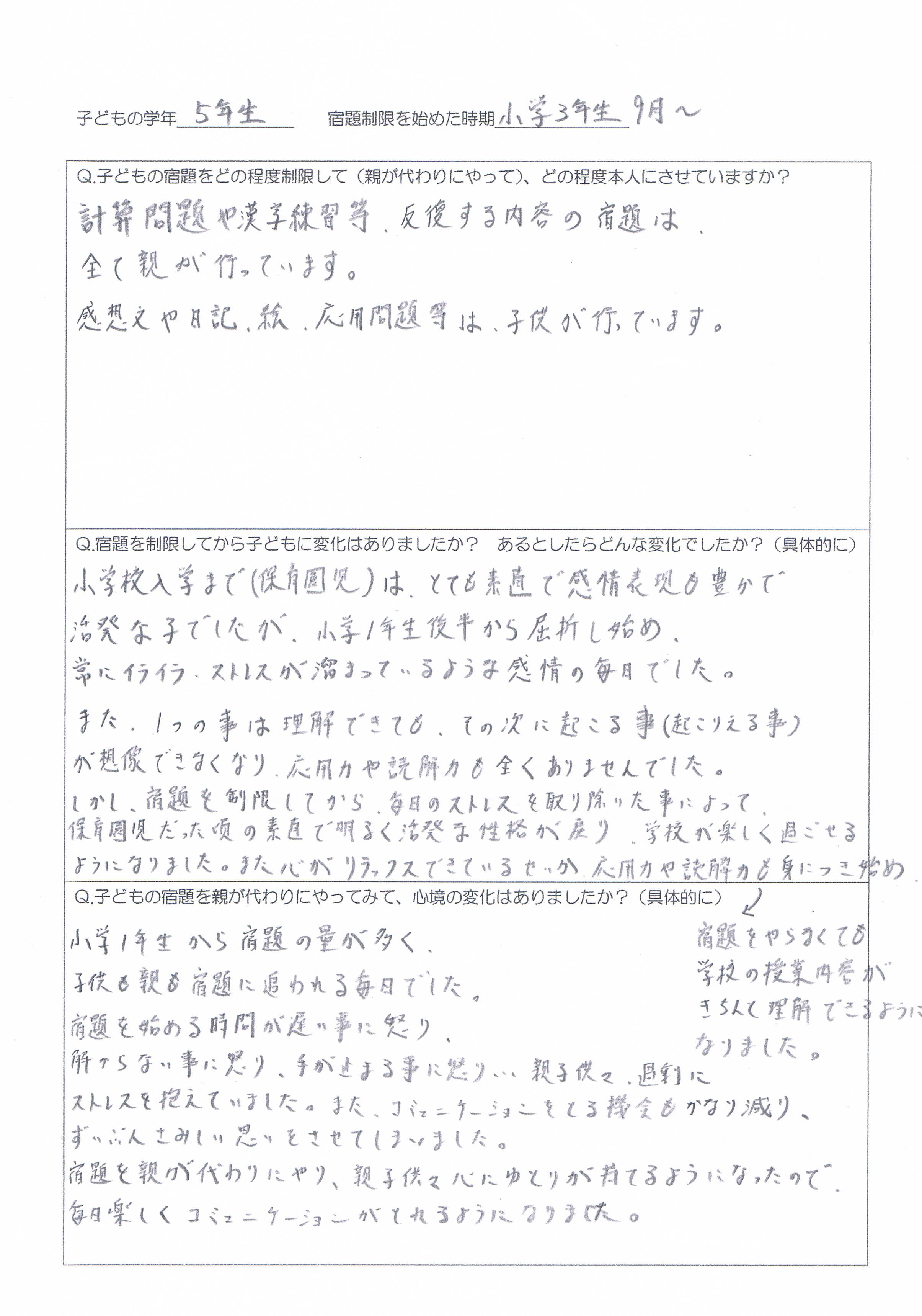 CCF20151027_00000.jpg