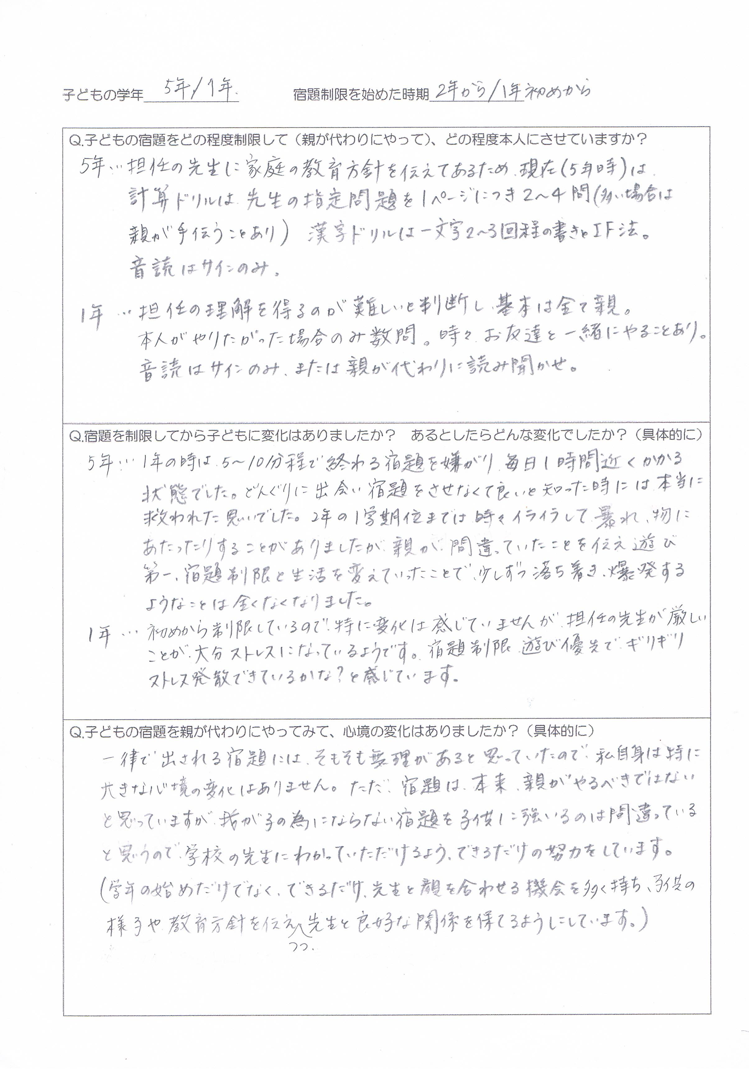 CCF20151031_00001.jpg