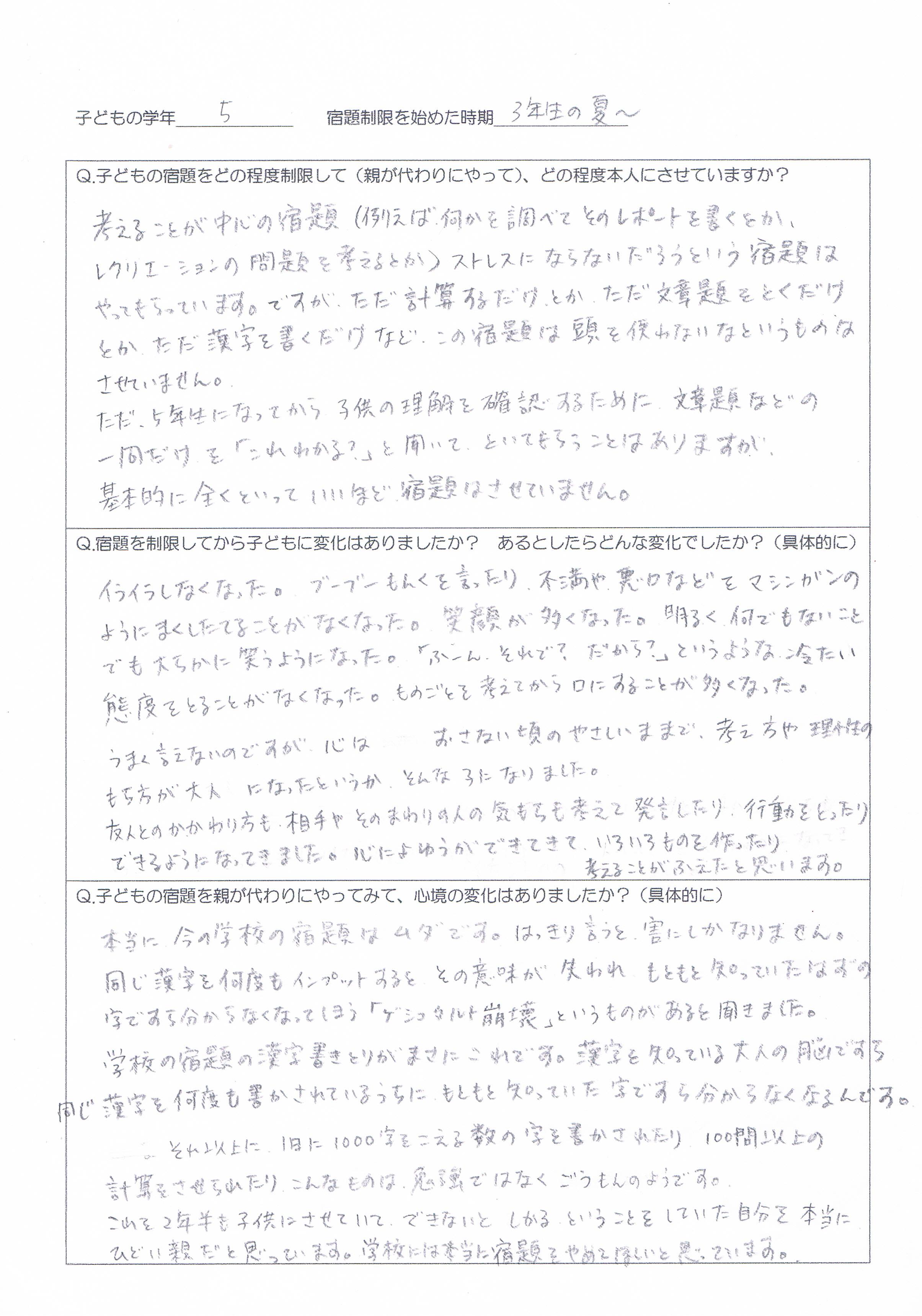 CCF20151031_00002.jpg