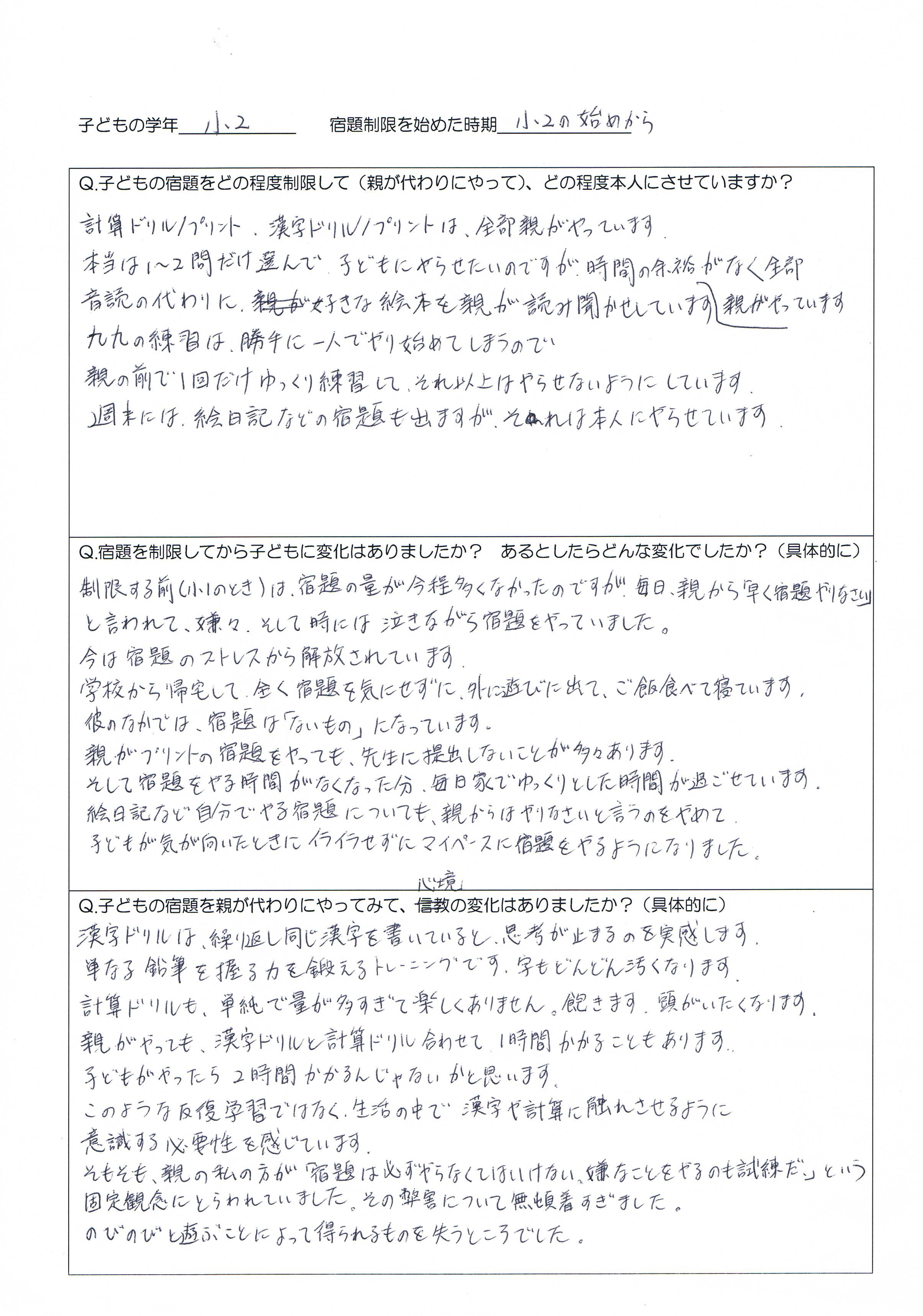 CCF20151112_00000.jpg