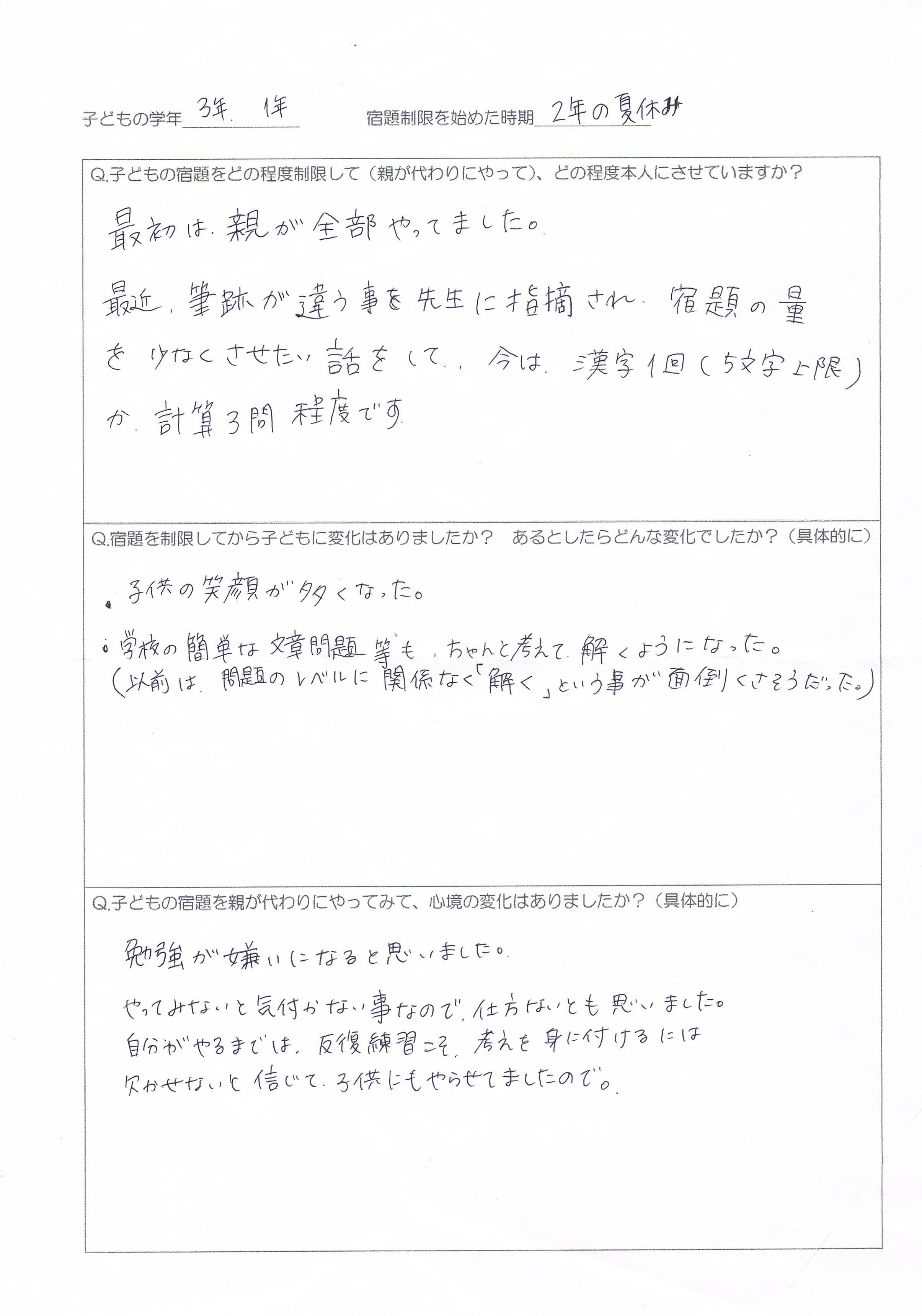 CCF20151128_00000.jpg