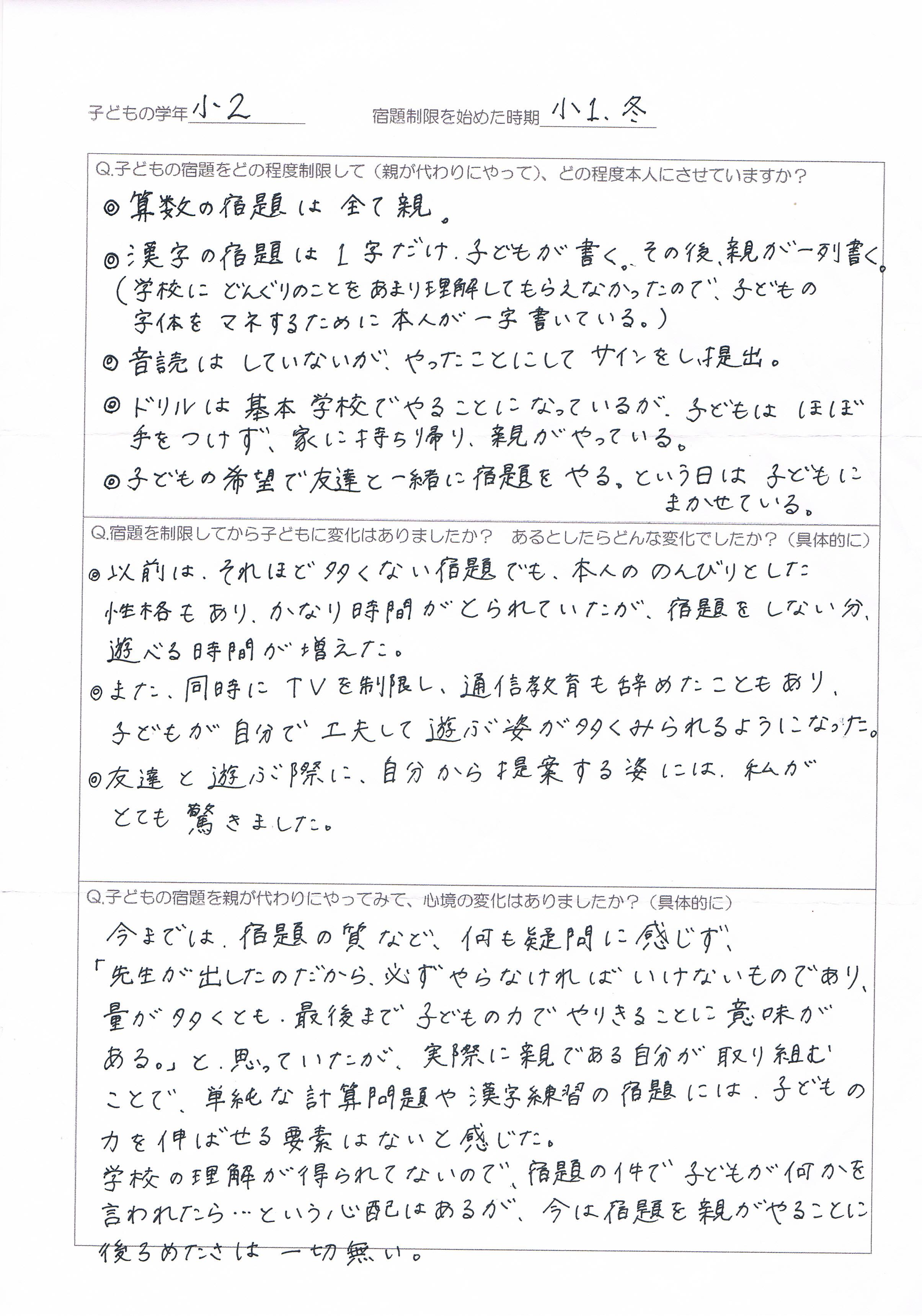 CCF20151205_00000.jpg