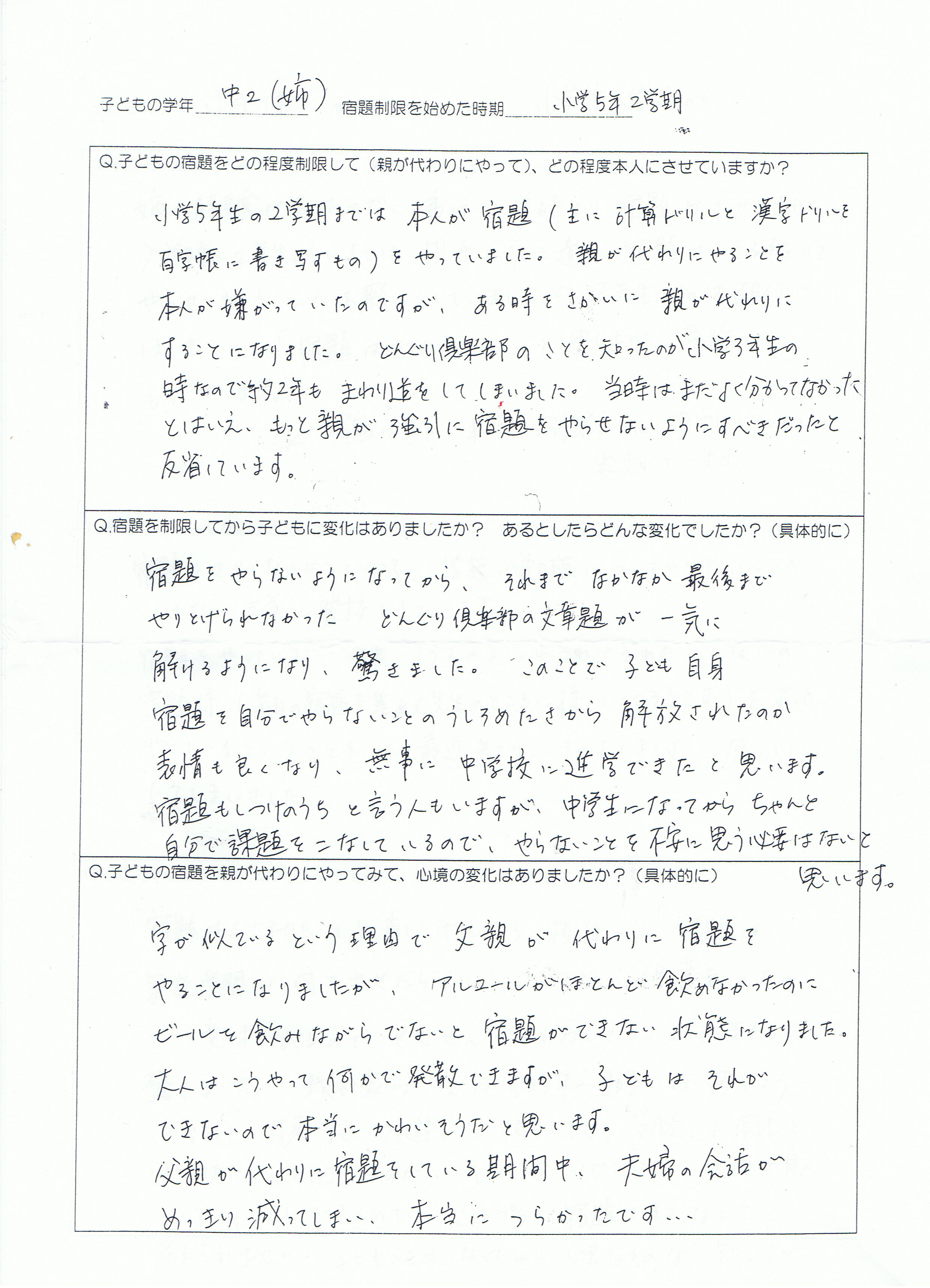 CCF20151212_00001.jpg