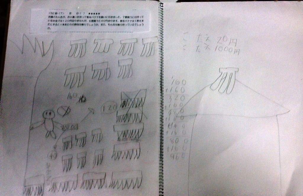 S2-17hiroaki.jpg