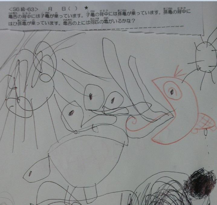 S6-63kiyo.jpg