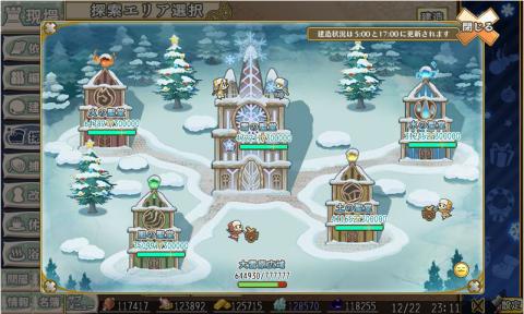 建造状況(雪の大聖堂)