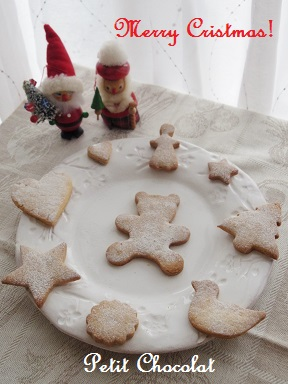 christmas cookies1