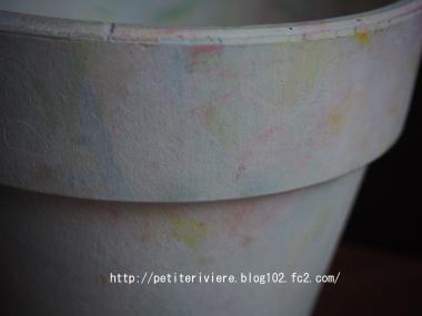 ペイント鉢