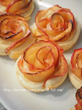 バラ型アップルパイ