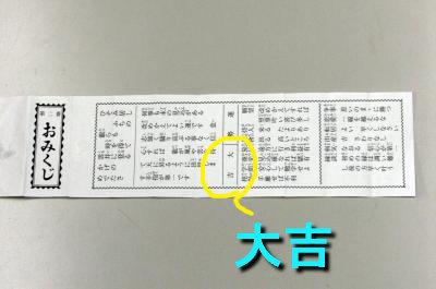 CIMG5674_ssc.jpg