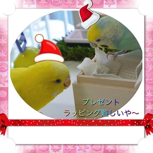 クリスマスサンタ1