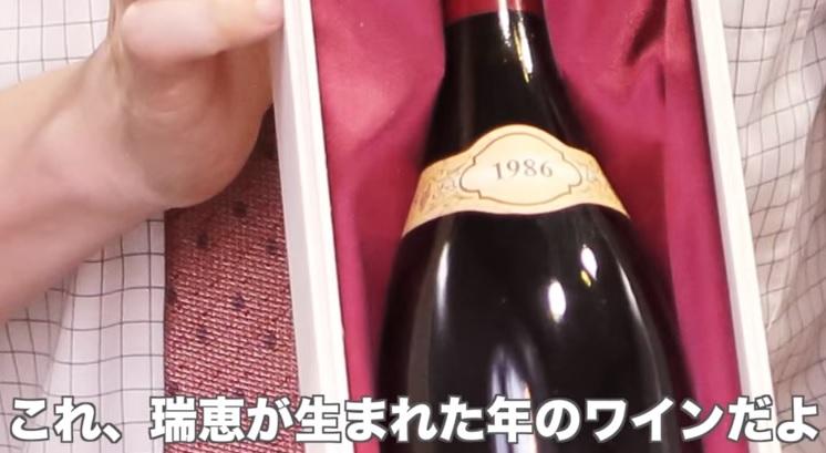 1986ワイン