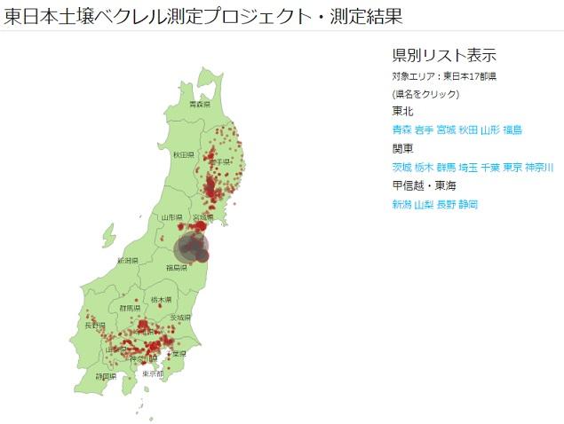 20150914東京都土壌2