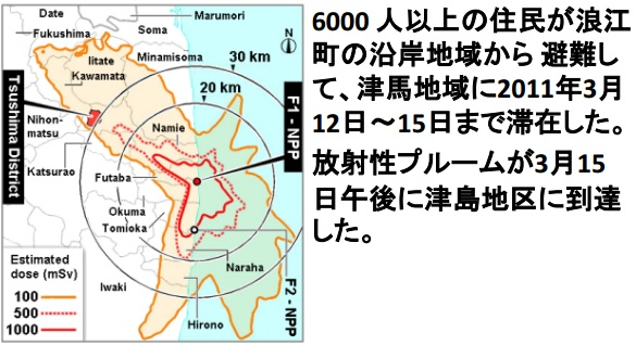浪江津島7