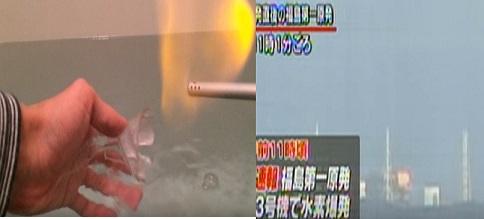 水素爆発3