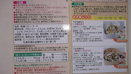DSCF0571.jpg