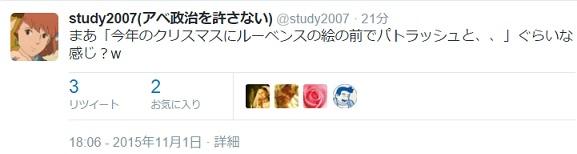 Study20072.jpg