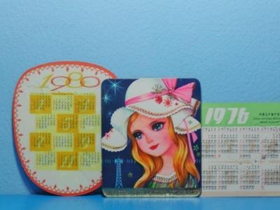 レトロチャイナ☆カードカレンダー
