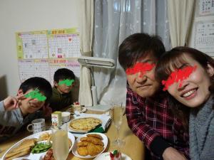 繝壹う繝ウ繝・convert_20151225223411