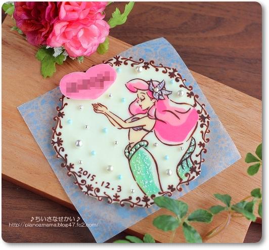 アリエル ケーキ用