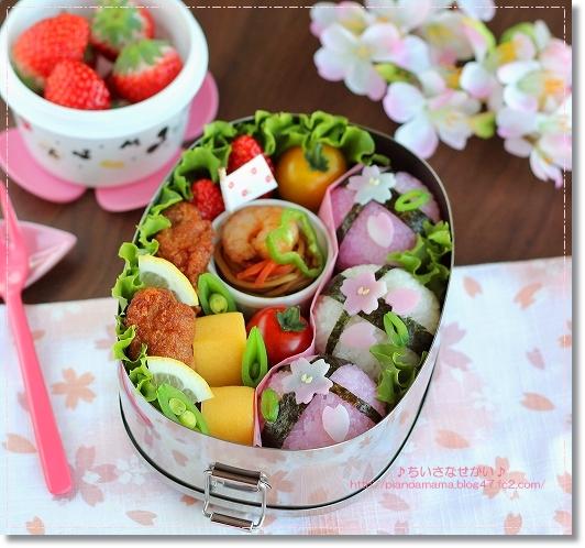 受験 桜のお弁当