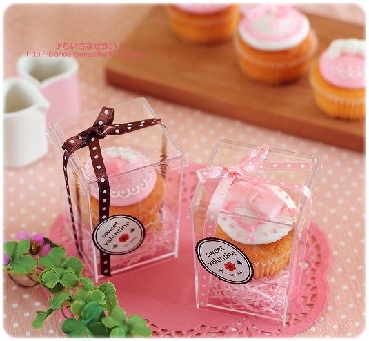 カップケーキ ラッピング2