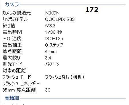 DSCN0172151206_22.jpg