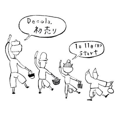 Decola初売り2016