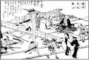 sa.堺 鉄砲