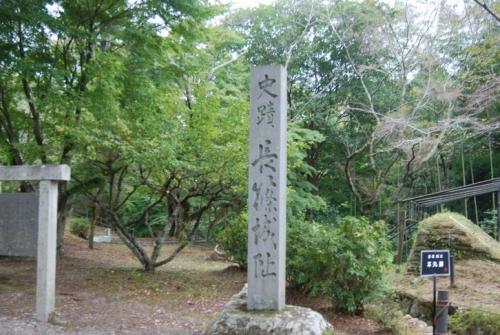 na.長篠城