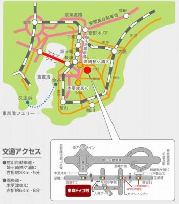 東京ドイツ村 20151216 000