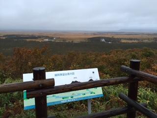 細岡展望台から見た釧路湿原。