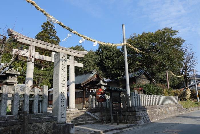 矢田坐久志玉比古神社 綱掛祭2