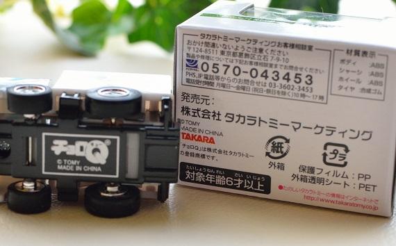 DSC_9104.jpg