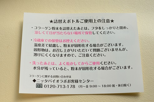 DSC_9213.jpg