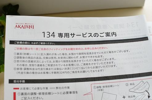 DSC_9250.jpg
