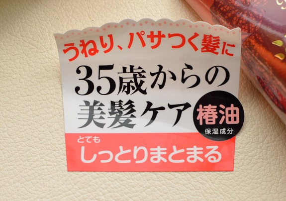 DSC_9472.jpg