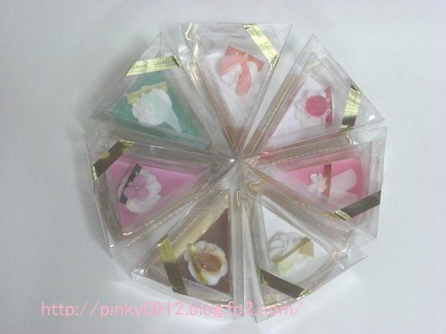 ケーキ石鹸 7種類