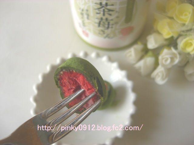 宇治抹茶いちごチョコレートトリュフ 丸ごと苺