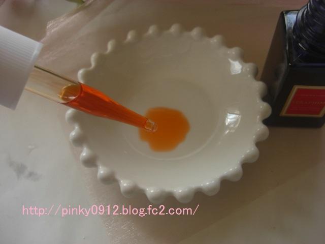 オイル美容液「セラフィム」 2,3滴