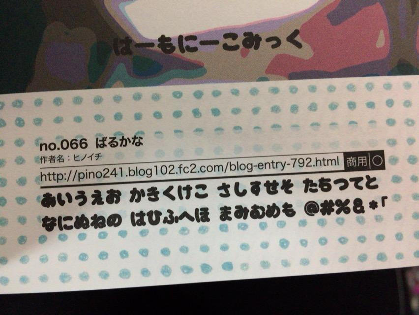 20151122_2.jpg