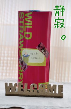 DSC_5812_convert_20151025122712.jpg