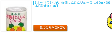 monow3_151024.png