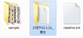 20160307-1.png