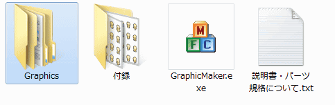 20160307-3.png