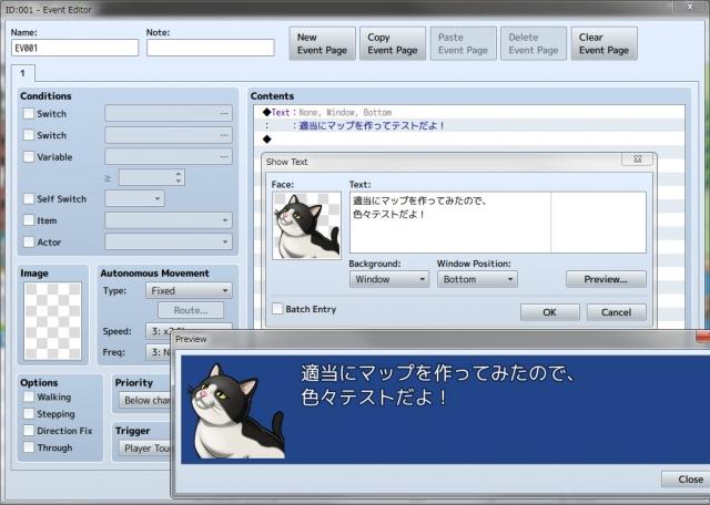 rpgmaker_pre-05.jpg