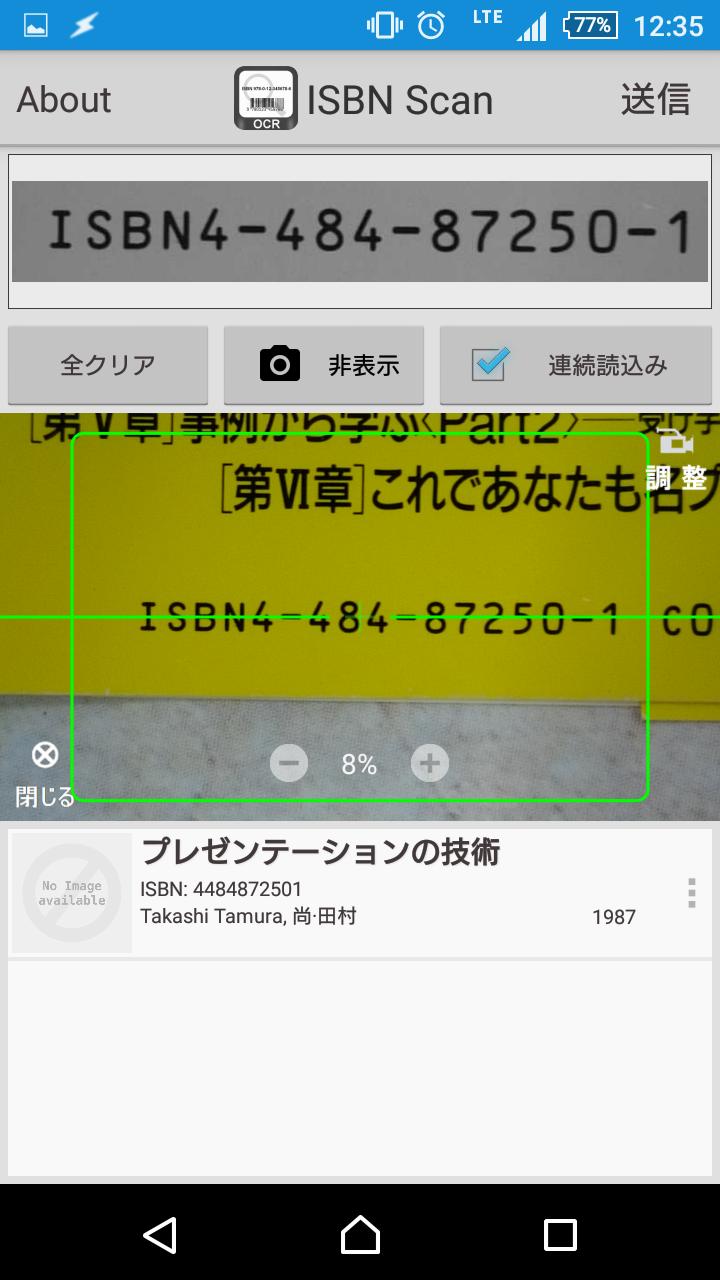 Screenshot_2016-02-08-12-35-16.png